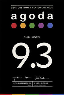 agoda 2016 CUSTOMER REVIEW AWARDS Shibu Hotel